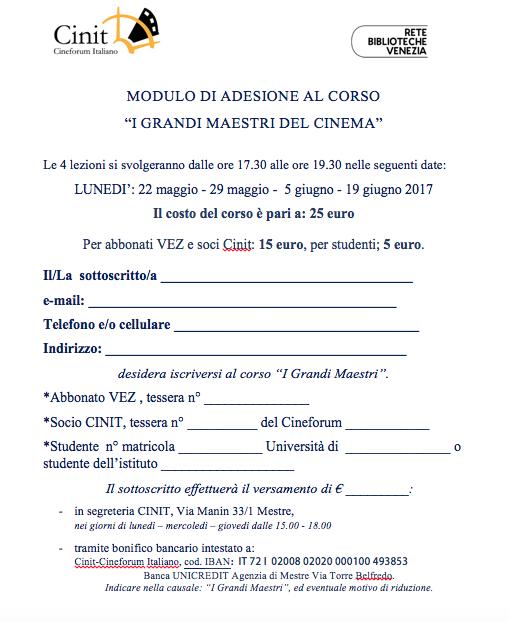 modulo_iscrizione_corso_bellano.png