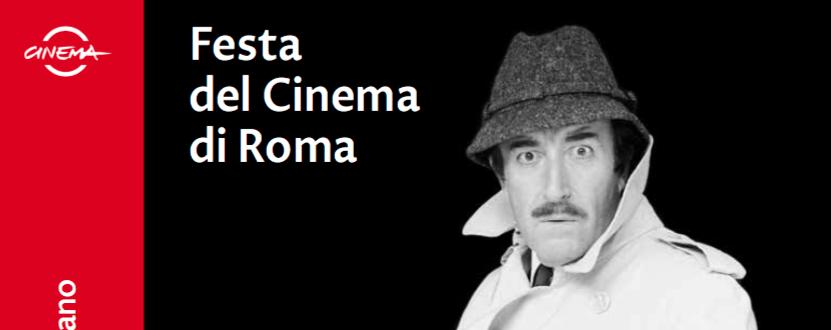 Il programma della 13a edizione della Festa del Cinema di Roma