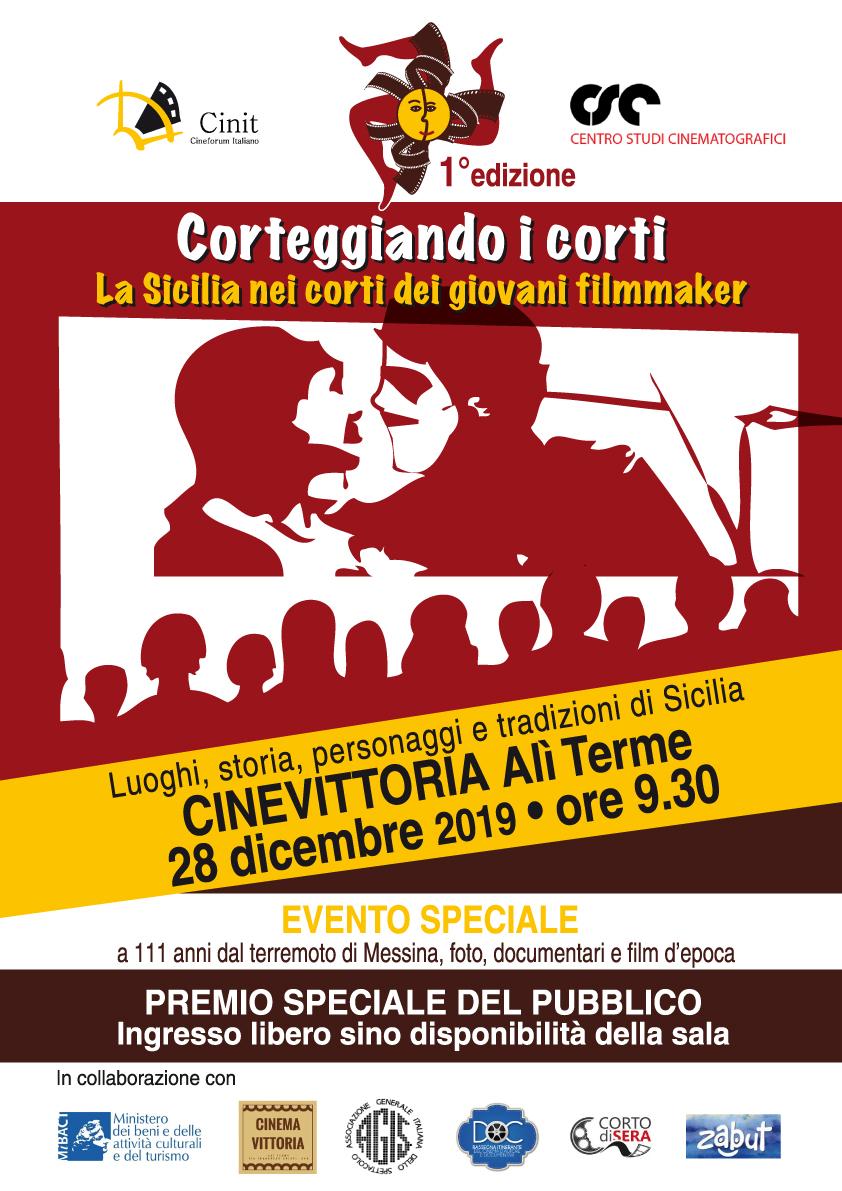 Rassegna di corti sulla Sicilia organizzato da CINIT e CSC